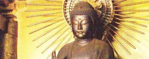 正休寺 縁起のイメージ